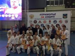 В чемпионате и первенстве Приморского края по киокусинкай артемовские спортсмены завоевали 18 медалей