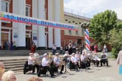 Артемовцы отпраздновали День России