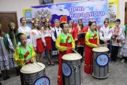 День народного единства отпраздновали в Артеме