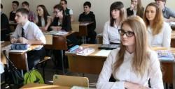 Профильный класс ведет набор в артёмовской гимназии № 2