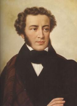 Артемовцы могут выразить свою любовь к Александру Пушкину