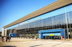 Финальное голосование за новое имя аэропорту началось в Приморье