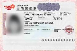 Въезд в Японию облегчен
