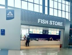 В Международном аэропорту Владивосток открылся новый рыбный магазин