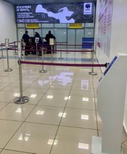 В Международном аэропорту Владивосток начал работу киоск самостоятельной печати посадочных талонов
