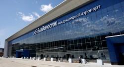Международный аэропорт Владивосток расширяет географию полётов и увеличивает частоту рейсов