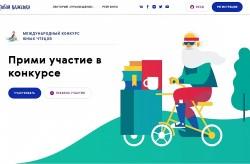 Юных приморцев приглашают на всероссийский конкурс чтецов