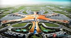 Китай. Крупнейшему в мире аэропорту присвоили официальное имя