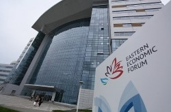 Деловая программа ТТФ-2019 станет частью пятого Восточного экономического форума