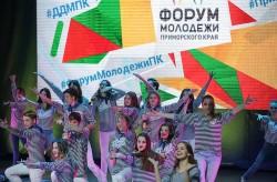 Приморцы выбирают название для Всероссийского молодежного форума
