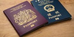 Гонконг призывает правительства других стран прекратить прием специальных паспортов одной из стран мира