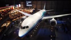 Аэропорт Тюбу возобновил международные рейсы с 16 июня