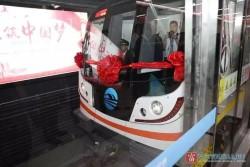 Китай провел первую ветку метро под Хуанхэ