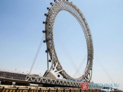 В Китае открылось крупнейшее в мире колесо обозрения без оси