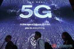 В семи городах Китая запустили пилотную связь 5G