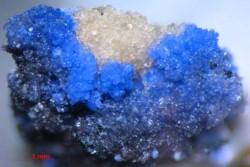 13 новых минералов открыли на Камчатке