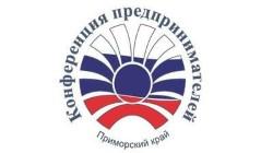 Стартовала регистрация на приморскую конференцию предпринимателей «Бизнес у моря»