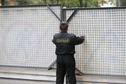 Подставная охрана