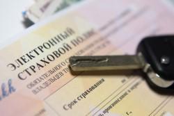Госдума приравняла электронный полис ОСАГО к бумажному