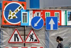 Правила дорожного движения предложено сделать законом