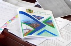 Новый проект по инициативному бюджетированию стартовал в Приморье