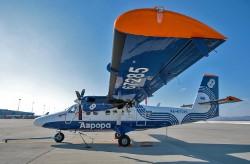Авиакомпания «Аврора» предлагает студенческий тариф для полётов на Курильские острова
