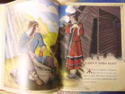 «Сказки удэгейской тайги» издали к 80-летию Приморья