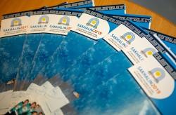 Приморские спортсмены выступят на зимних Международных спортивных играх «Дети Азии»