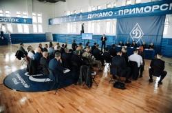 Новые спортивные объекты появятся в Приморье при участии спортобщества «Динамо»