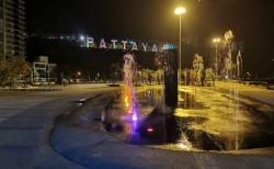 Паттайя включает «танцующий фонтан» на Бали Хай