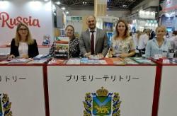 ТИЦ Приморья представил возможности упрощенного визового режима на японской выставке JATA