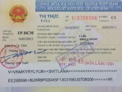 Документы, необходимые иностранцам при путешествии внутренними рейсами Вьетнама
