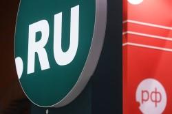 Закон о Рунете вступил в силу