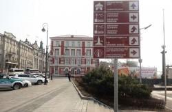 Более 60 знаков туристской навигации установлено в Приморье